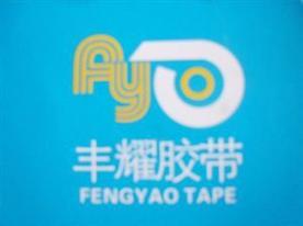 青岛丰耀包装有限公司3M胶带Logo