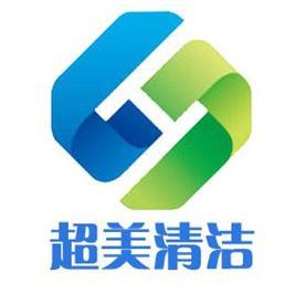 深圳市寶安區松崗超美清潔用品經營部Logo