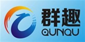 昆明群趣经贸有限公司Logo