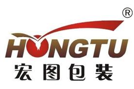 雄县宏图塑料包装有限公司Logo