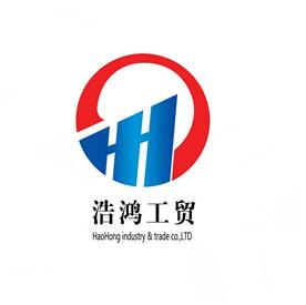 济宁市浩鸿工矿设备有限公司Logo