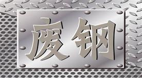 西安新苏机电设备有限公司Logo