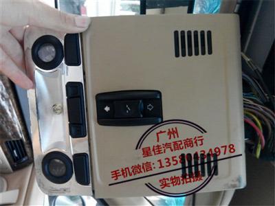 广州宝马e90天窗开关室内灯开关316i320i323图片