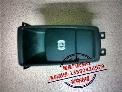 广州宝马x5e70手刹开关停车开关二手拆车件图片