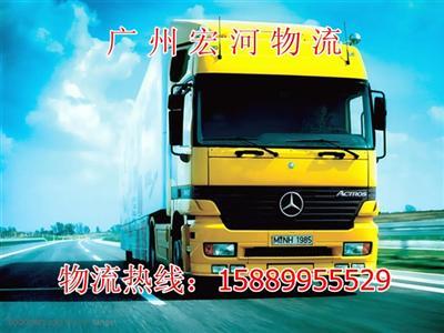 北京到上海德邦物流几天到_北京到广州物流公司_广州到西安的物流
