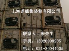 冷藏集装箱出租报价+二手冷冻集装箱出售