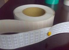 供应25耐高温条码打印贴纸