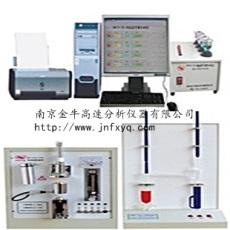 碳硫聯測電腦多元素儀 南京金牛儀器供應
