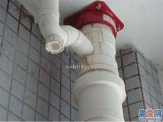 太原学府街维修水管漏水水钻打眼捣墙师傅