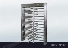 供應寶維智能BOV-9140十字旋轉閘