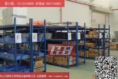 貨架聯和眾邦貨架專業貨架優質貨架中型貨架