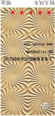 上海闵行立体波浪板设计加工