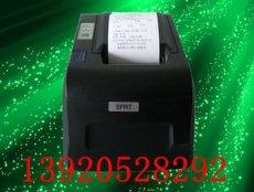 天津收款機小票打印機打印客戶小票的機器