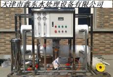 天津鑫东水处理设备