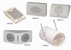 DSPPA迪士普DSP106/206/216/116壁挂式音箱