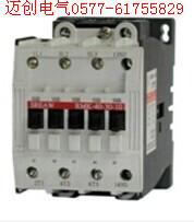 RMK系列RMK-30-30-10上海人民交流接觸器