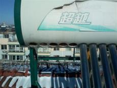 锦州皇明太阳能热水器漏水维修