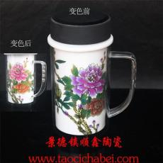 变色陶瓷保温杯厂家