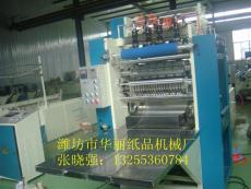 全自动盒抽纸生产线软抽纸生产线面巾纸机器