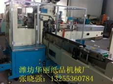 全自动盒抽纸机生产线软抽纸机生产线面巾纸