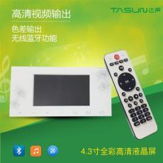 TASUN达声智能背景音乐系统 背景音乐主机
