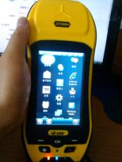 厘米級手持GIS數據采集器LT500H
