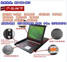 科创 8口远程IP 机架KVM数字切换器上市