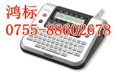 PT-1280國產三代覆膜色帶
