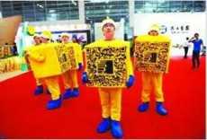 二维码卡通服装 卡通服饰 厦门 上海