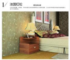 營業廳正品伊梵簡約時尚特色床頭柜 床邊收