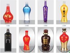 玻璃瓶廠家聯系方式 金鵬玻璃 玻璃瓶制造