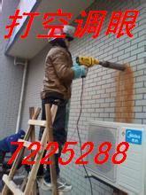 太原長治路維修水管 維修水龍頭維修混水閥