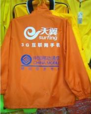 中山风衣厂家 中山广告风衣 中山广告棉衣