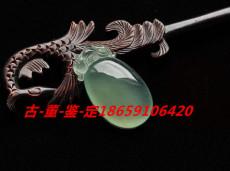 福州元青花瓷器鉴定拍卖