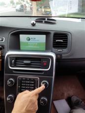 濟南歐美專業改裝沃爾沃原車導航 360全景