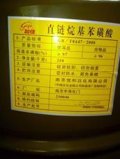 南京一厂磺酸 南京一厂磺酸价格 南京一厂