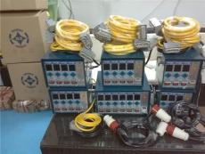 佛山江门中山肇庆云浮热流道电缆线24芯电线
