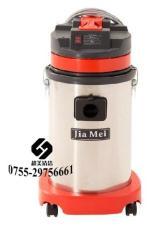 30升工业吸尘器 大功率吸尘吸水机BF575