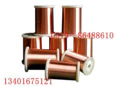 銅包鋁03--常州銅包鋁 常州銅包鋼
