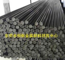 长期供应优质DT4E DT4C 冷轧电工纯铁