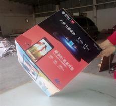 惠州市 专业生产彩盒 彩箱 价格实惠