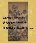 北京名人字画拍卖展销