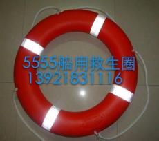 2.5KG船用救生圈