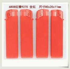 陕西6808红橡皮打火机9270