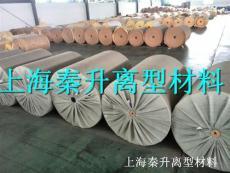 上海秦升長期供應硅油紙