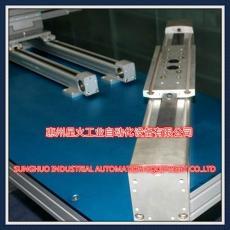 線性導軌 模組線性導軌 線性導軌鋁合金