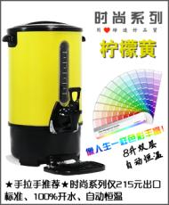 奧萊康不銹鋼電咖啡桶 單雙層 20L