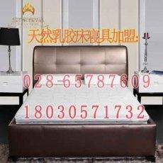 天然乳胶床垫 进口乳胶家具批发