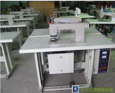 山东青岛内衣焊接机设备 内衣花边超声波机