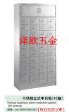 不銹鋼中藥柜西藥柜子藥房柜子不銹鋼衣柜